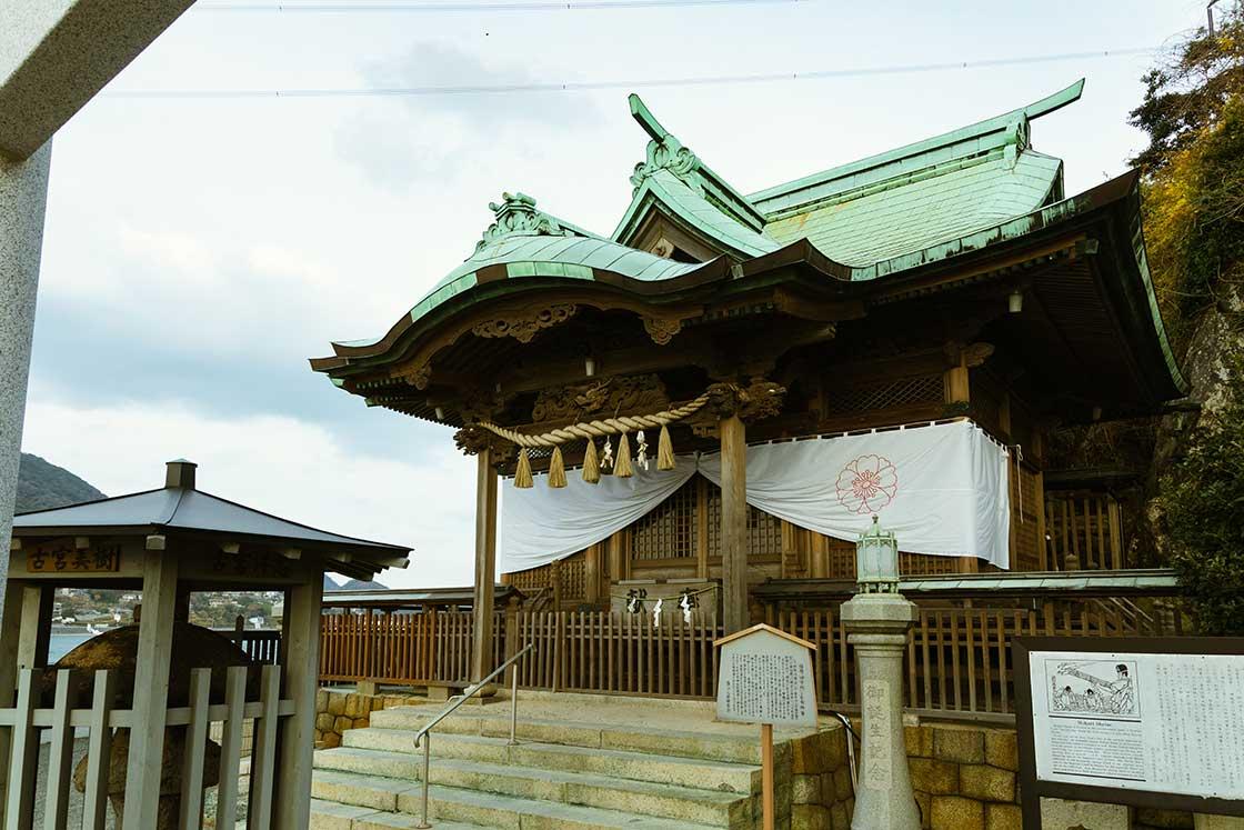 和布刈神社の神紋