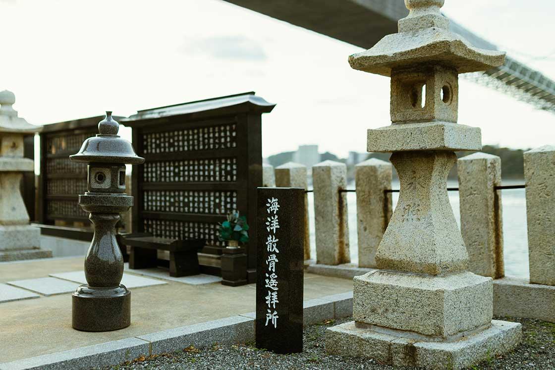 和布刈神社の海洋散骨遥拝所