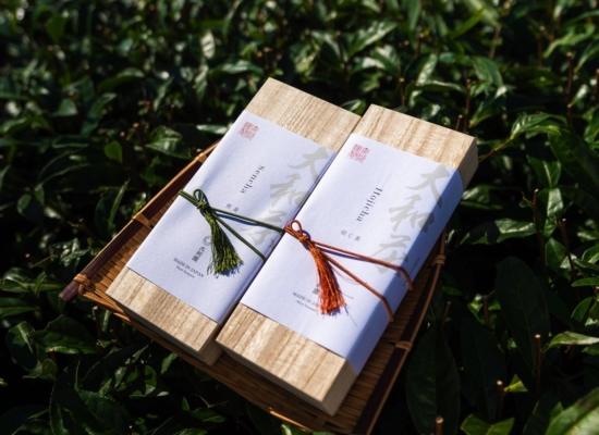 株式会社大和園の煎茶と焙じ茶