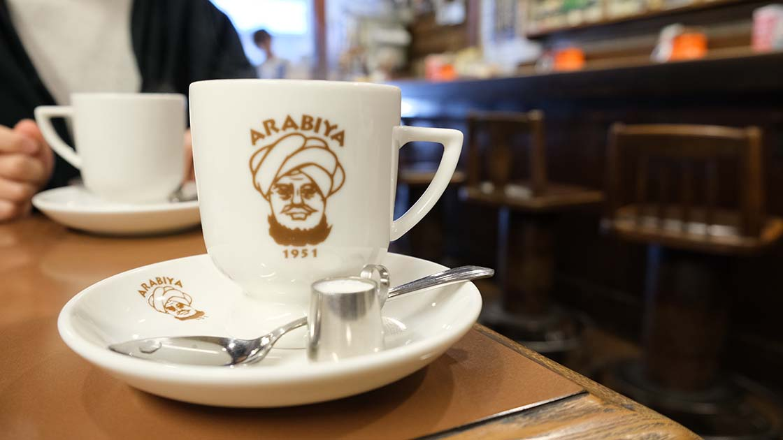 アラビヤコーヒーの自家焙煎コーヒー