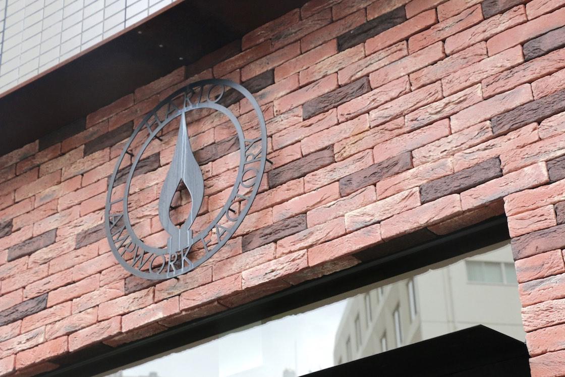 HARIO Lampwork Factory 小伝馬店