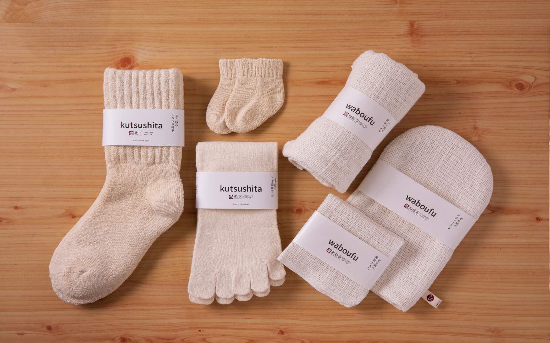 乾燥肌や敏感肌にもやさしい、益久染織研究所のタオルや靴下。秘密は「和紡布」の糸にありました