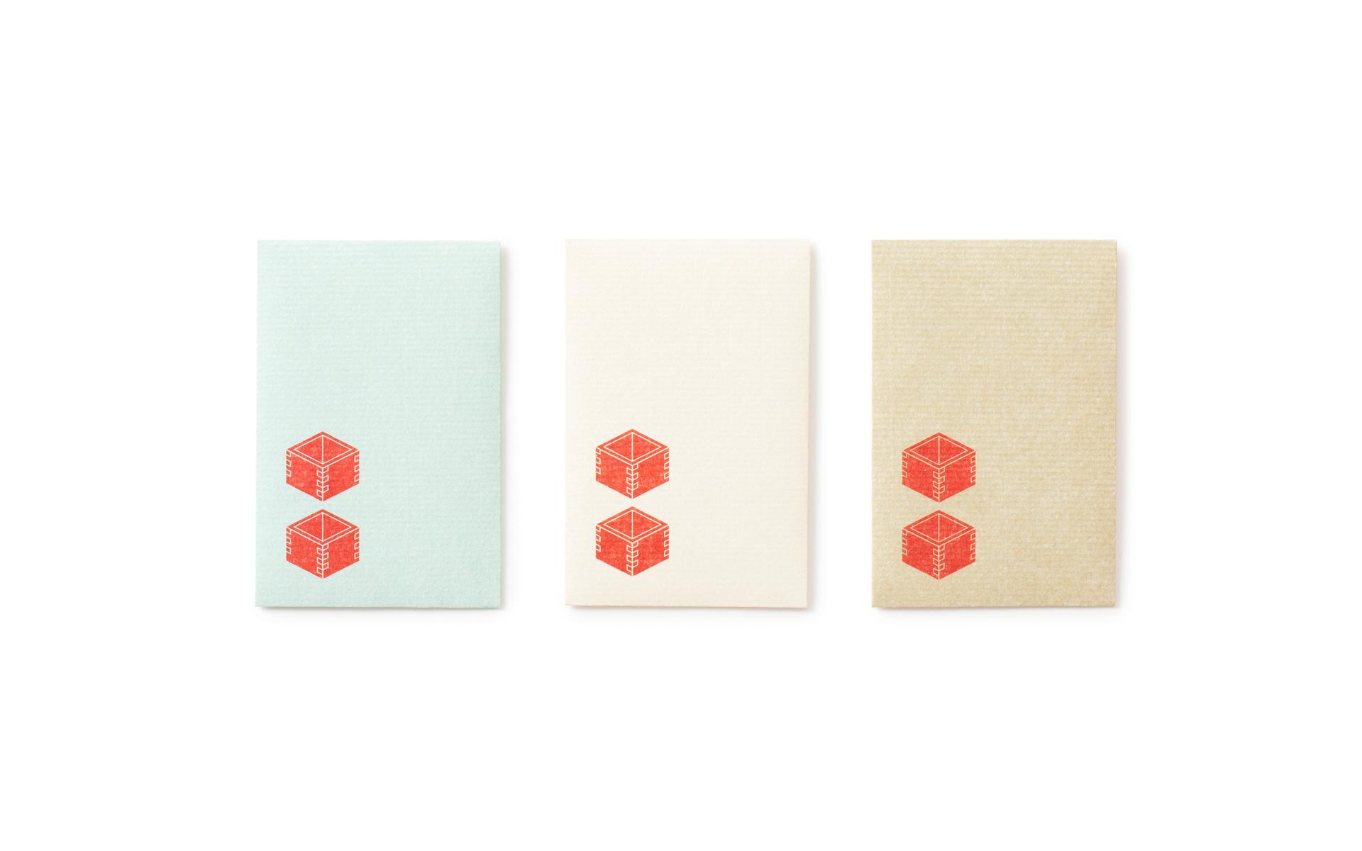 RIN&CO. ポチ袋