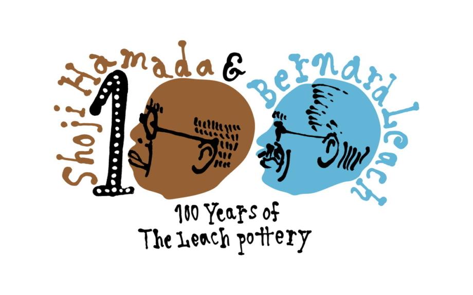 2020年はリーチポタリー開窯100周年!縁の深い益子町で記念事業がスタート