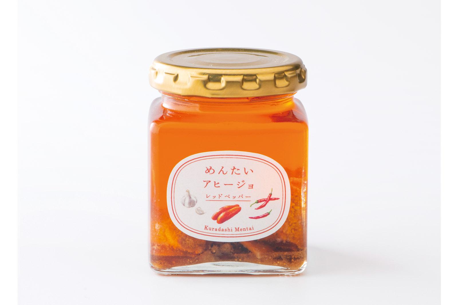 「めんたいアヒージョ (レッドペッパー) 」。唐辛子とガーリックでシンプルに味付け。素材の旨味とピリッとした辛みが一度に味わえる