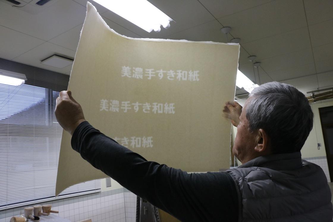 手すき美濃和紙 オリンピック表彰状サンプル