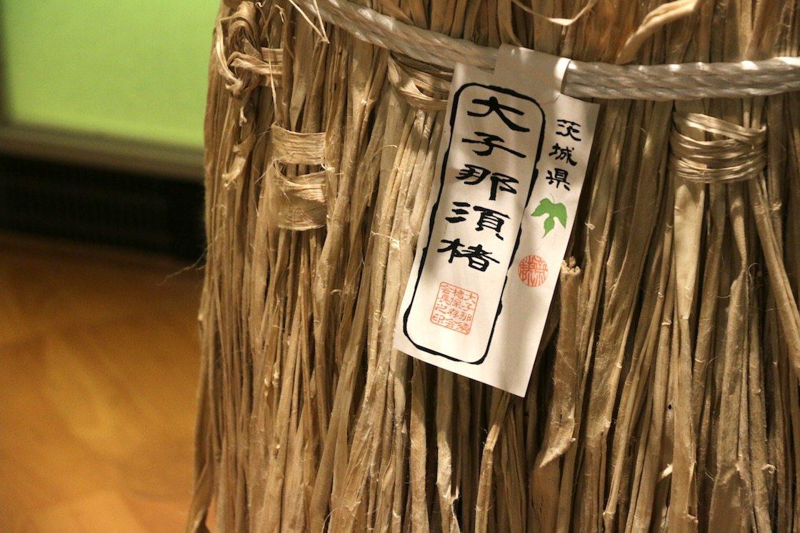 茨城県大子町産の最高級品「大子那須楮」