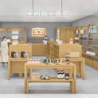 名古屋駅直結「中川政七商店 タカシマヤ ゲートタワーモール店」が3月25日にオープン