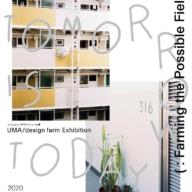 社会におけるデザインの役割を考える。〈UMA / design farm〉による展示が開催中