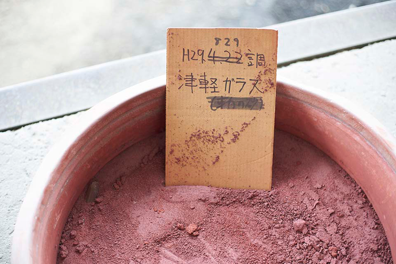 七里長浜の砂を配合した原料