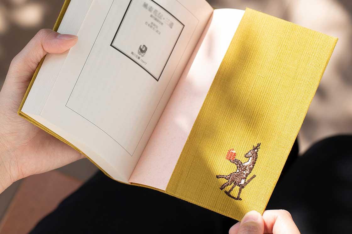 手織り麻の文庫本カバー/1,500円【限定品】