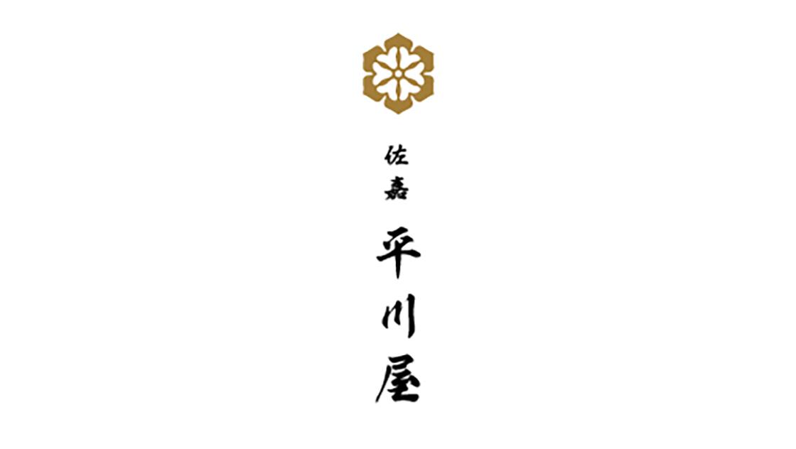 豆腐ブランド「佐嘉平川屋」