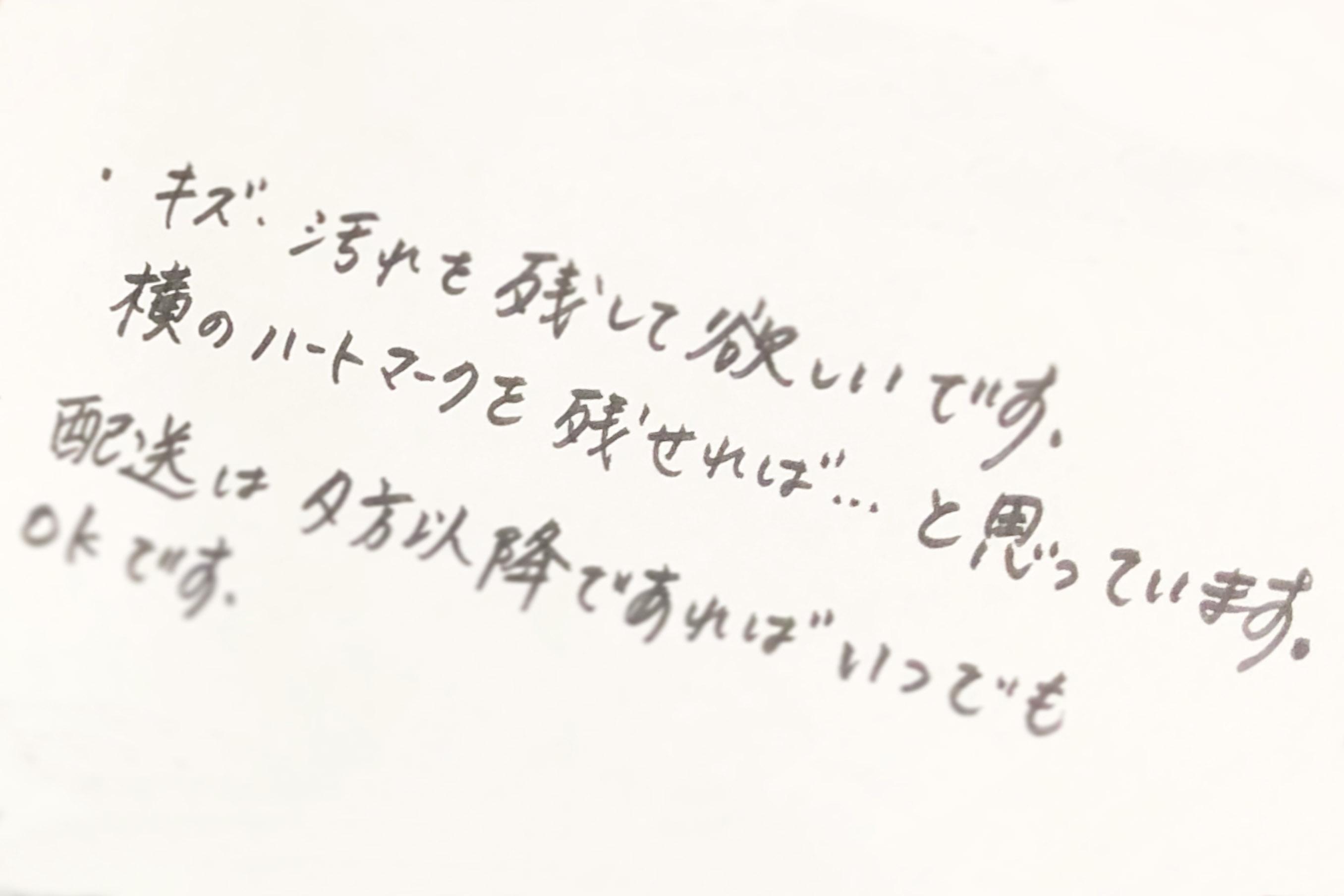 ランドセルには、リクエストの書かれた手紙が添えられる