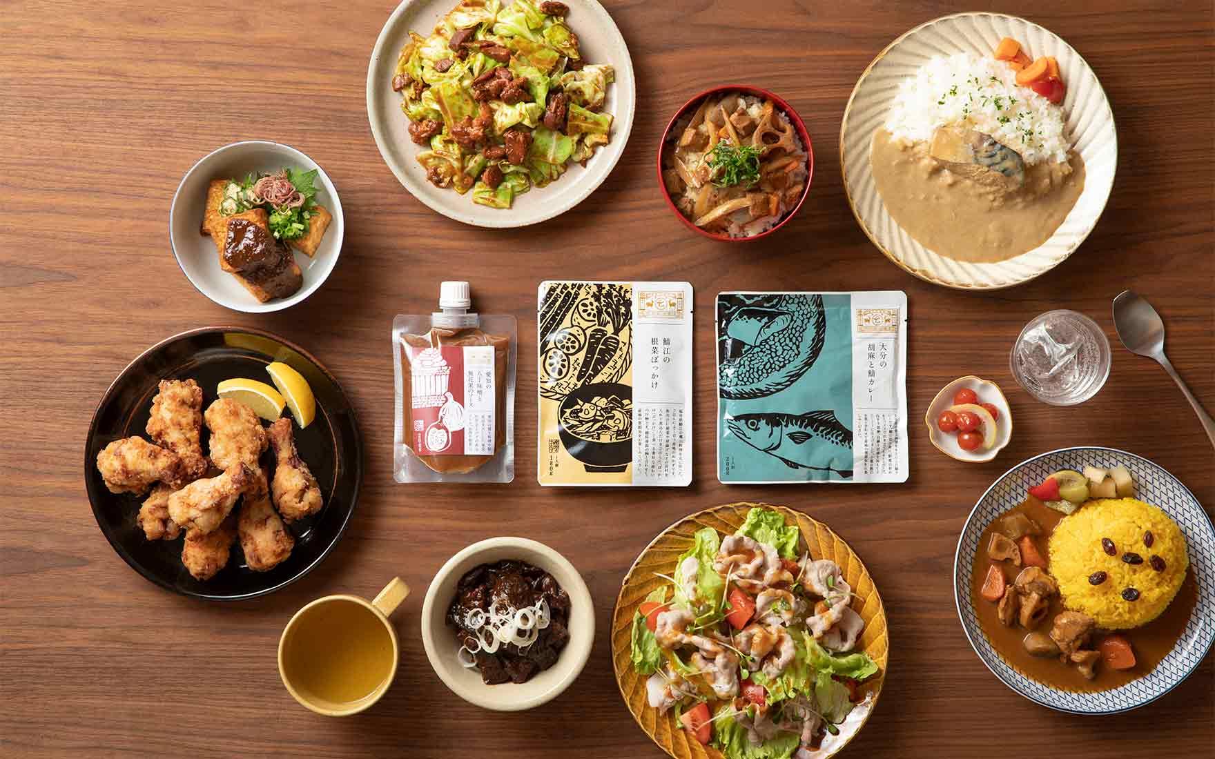 産地から学んだ日本の食を、食卓で。「産地のごはん」シリーズのすすめ